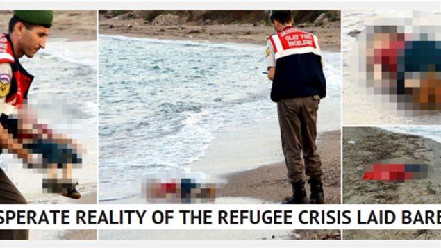 Les images brouillées publiées en Angleterre par le quotidien The Mirror