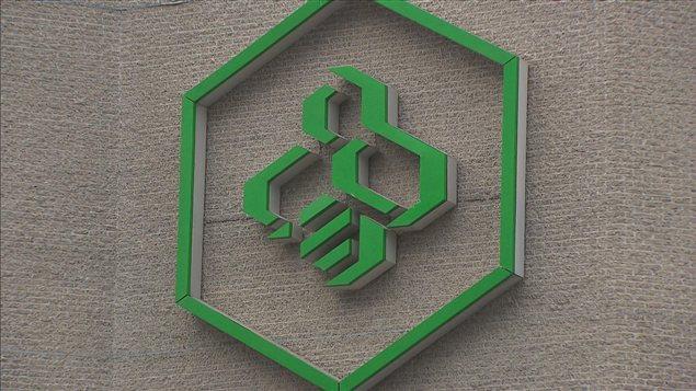 Le logo du Mouvement Desjardins