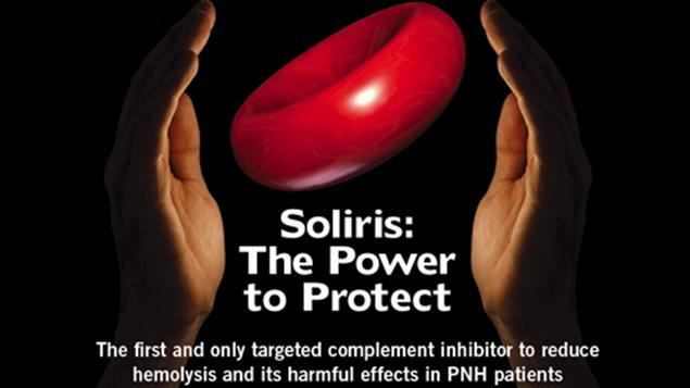 Publicité de Soliris