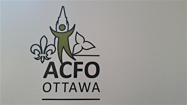 Une bannière de l'Association des communautés francophones d'Ottawa (ACFO Ottawa)