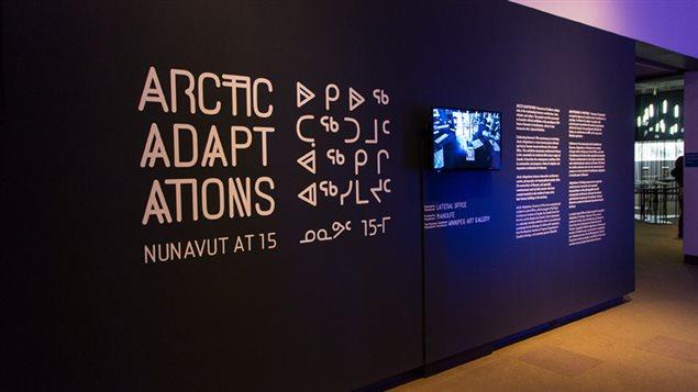 arctic_adaptations_LA_BONNE