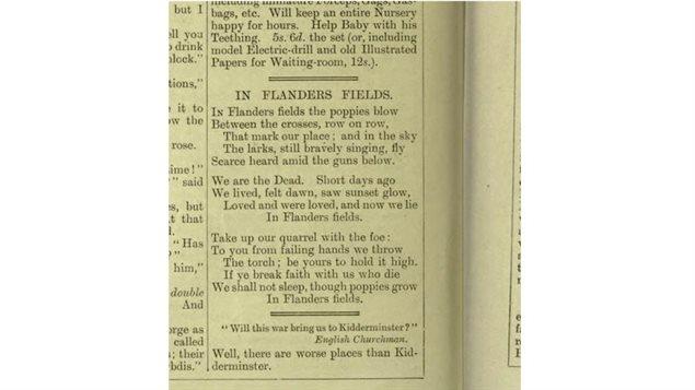 After initial rejection by other papers, the poem was published in an obscure spot at the bottom corner of an inside page in the popular magazine Punch
