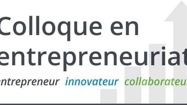 2e Colloque en entrepreneuriat