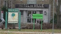 L'hôtel de ville de Victoriaville