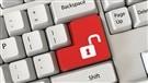 La bonne gestion de la vie privée en ligne