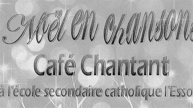 Café chantant à l'école secondaire catholique Providence
