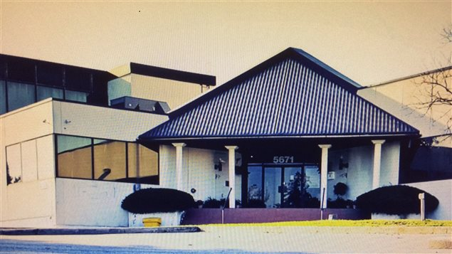 L'institut Al-Huda à Mississauga