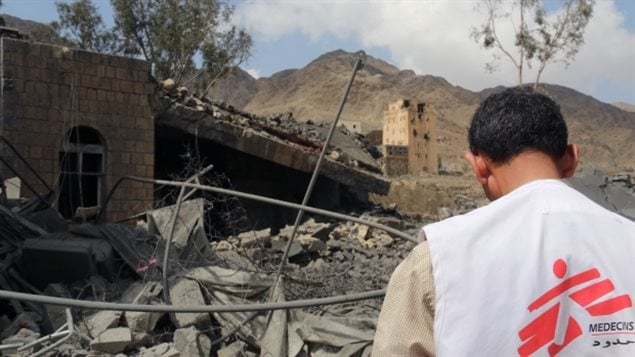 The remains of a Doctors Without Borders (Medecins Sans Frontieres-MSF) hospital in the Saada province of Yemen, bombed by the Saudi-led coalition in early October 2015.