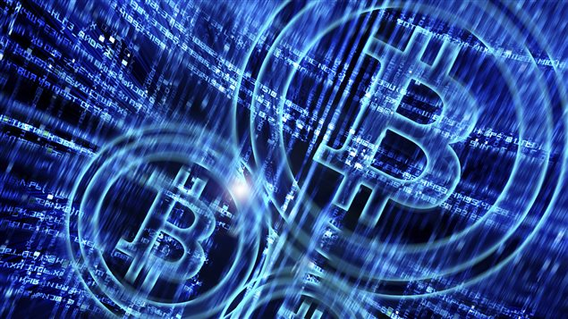 Símbolo del bitcoin