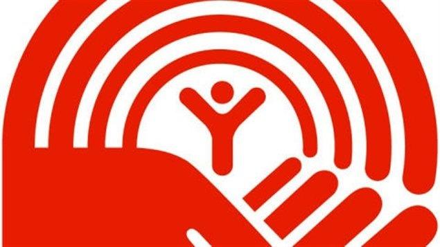 Logo de Centraide