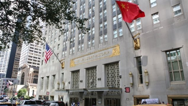 US President Obama had to forego the traditional presidential stay at the Waldorf Astoria during the UN General Assembly meeting last November citing security concerns after the iconic hotel was purchased by a Chinese insurance comapny