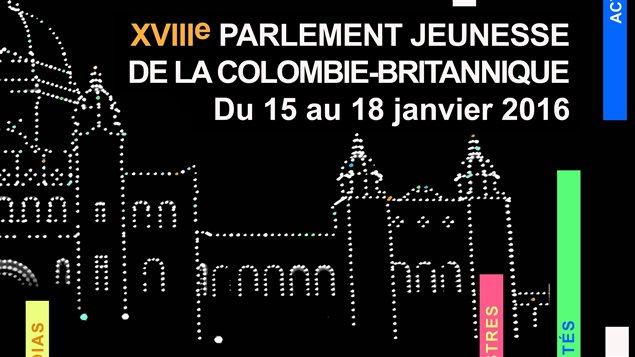 parlement_jeunesse_victoria