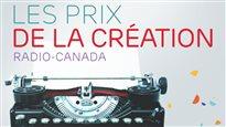 Prix du récit Radio-Canada