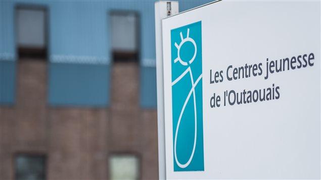 Les Centres jeunesse de l'Outaouais