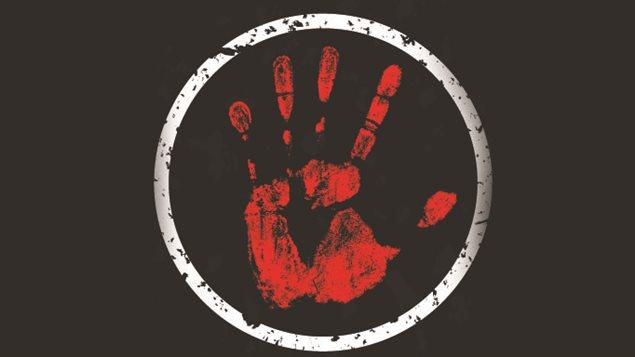 Un symbole de la lutte contre le terrorisme
