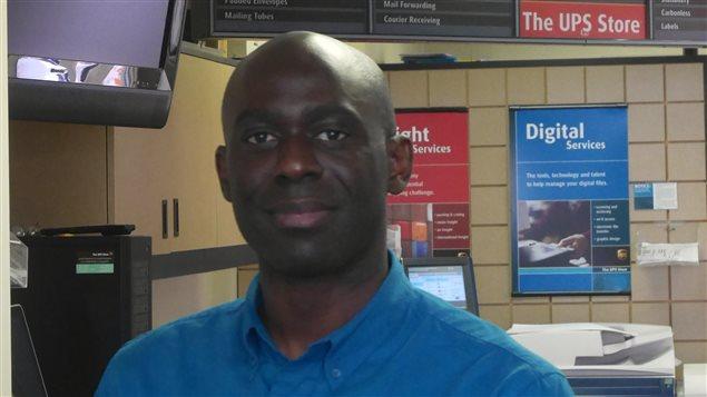Clément Seyi