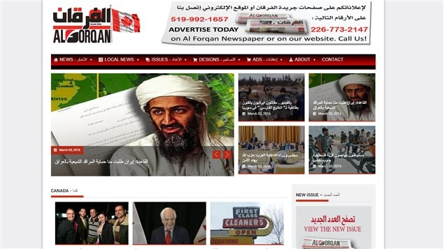 B'nai Brith Canada is accusing a Windsor Arabic newspaper of promoting jihad