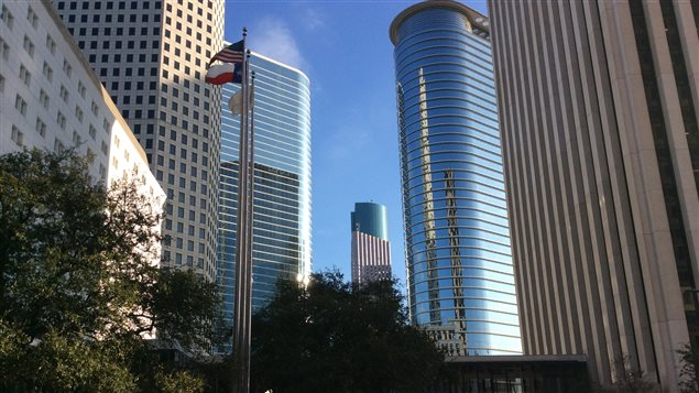 Le centre-ville de Houston