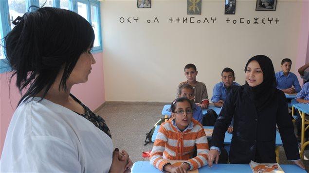 Des enfants dans une école de Rabat, au Maroc.