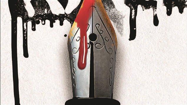 Une plume ensanglantée (détail de la couverture du livre <em>Carnets noirs</em>, de Stephen King)