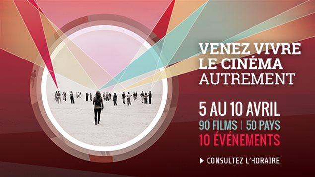 مهرجان أفلام العالم في مدينة شربروك في نسخته الثالثة