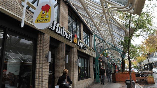 La première adresse de la chaîne de restaurants St-Hubert, à Montréal.