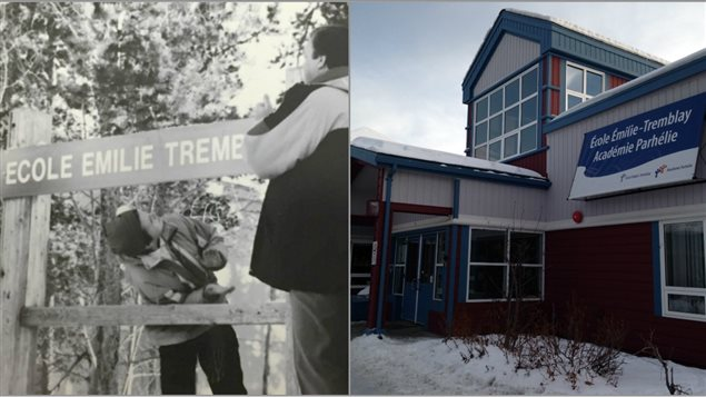 photo d'archives et façade de l'école actuelle