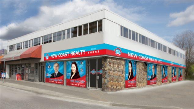 new_coast_realty