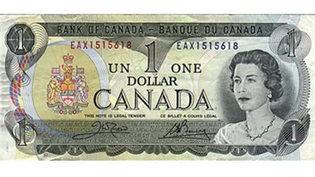 The 1973 series, slightly more intricate design and colours as a way to combat counterfeiting. This was the image one the last run of the dollar bill.