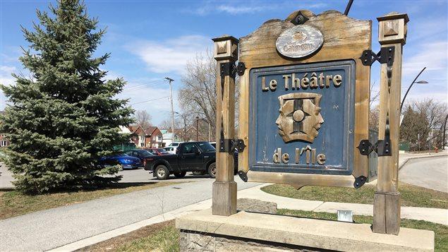 Théâtre de l'île de Gatineau