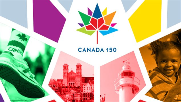 Un élément du visuel pour le 150e anniversaire de la Confédération canadienne.