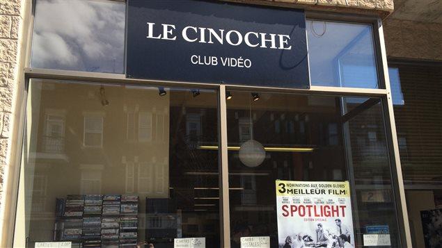 Club vidéo indépendant «Le Cinoche » à Montréal