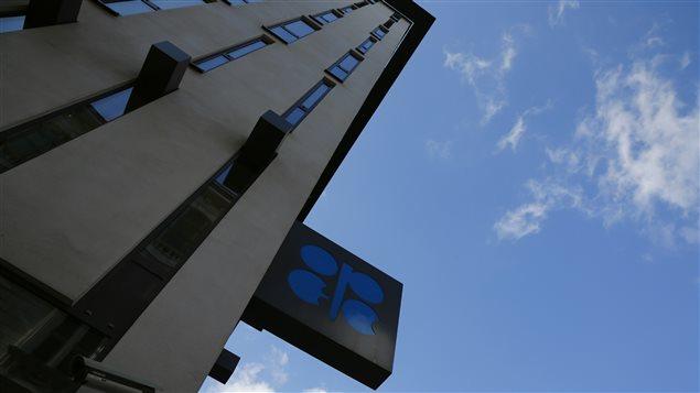 Vue du siège social de l'OPEP, à Vienne