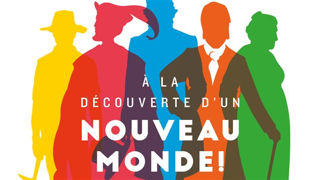 Nouvelle campagne des musées de la Gaspésie « À la découverte du nouveau monde »