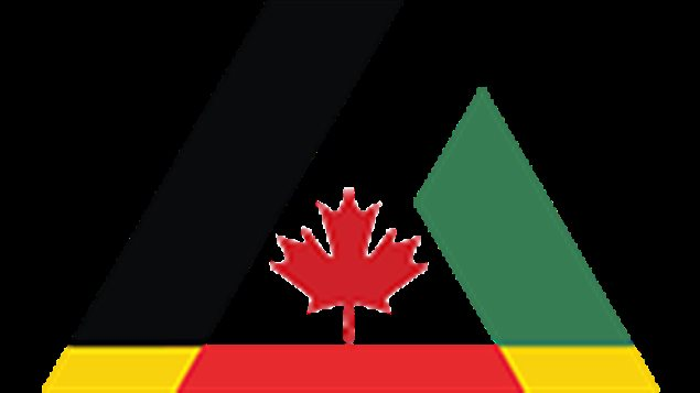 Le logo de African-Canadian Resource Network.