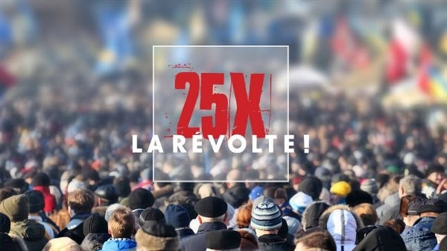 L'exposition <em>25 X la révolte!</em conçue par le réalisateur Hugo Latulippe est présentée au Musée de la civilisation de Québec du 31 mai 2016 jusqu'au 12 mars 2017.