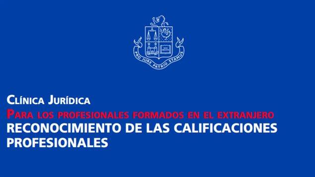 Clínica Jurídica para profesionales formados en el extranjero.