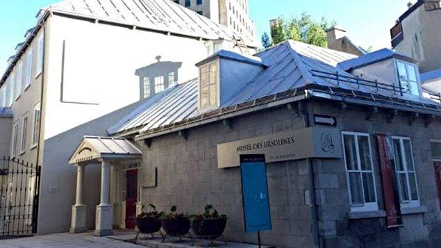 Le Musée des Ursulines