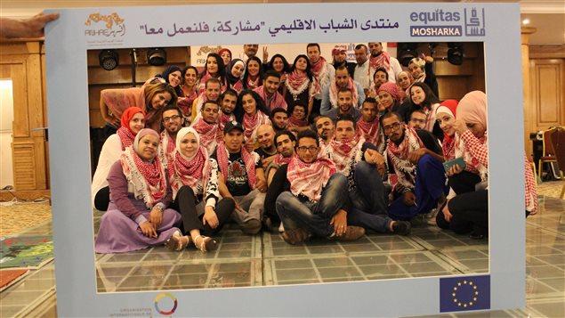 """المشاركون في منتدى """"لنعمل معاً"""" في عمّان في أيلول (سبتمبر) 2015 في إطار مشروع """"مشاركة""""."""