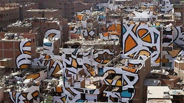 el_seed_caire