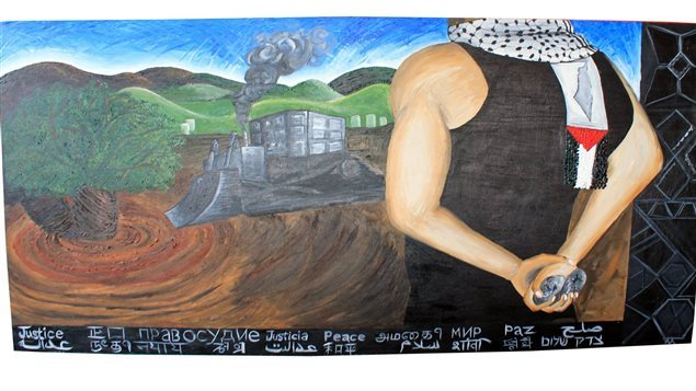 In January, this allegedly anti-Israel painting in a York University (Toronto) student building caused controversy and the withdrawal of substantial funding and other support from a long-time supporter of the univeristy