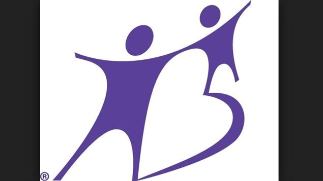Logo Grands frères et Grandes soeurs de Canada