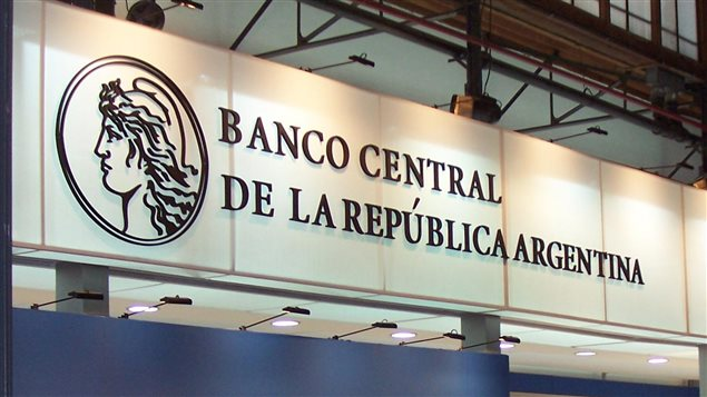 Logo del Banco Central de la República Argentina