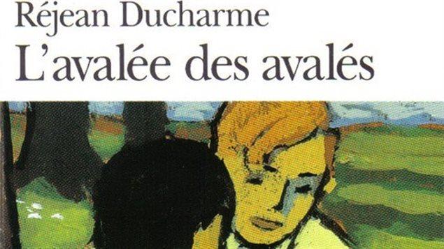 Detalle de la tapa de « L'avalée des avalés » de Réjean Ducharme.