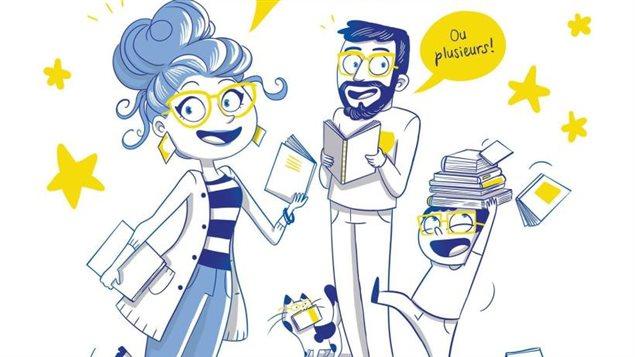 Affiche 'J'achète un livre québécois'