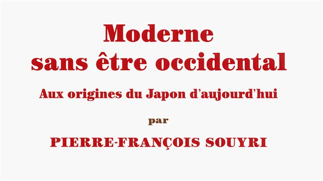 De la couverture du livre Moderne sans �tre occidental