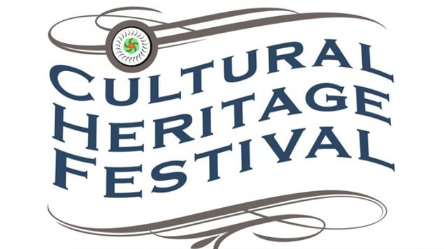cultural_heritage_festival