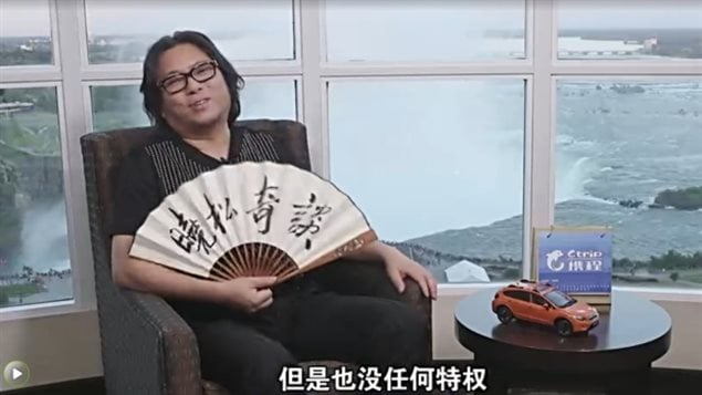 Chinese TV host Gao Xiaosong accuses Destination Canada of censoring an episode of his four-part Canada-themed show because it focuses on the plight of Canada's Aboriginal people.