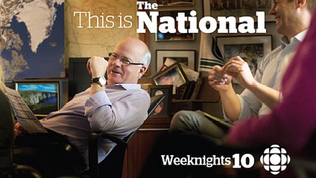 After almost 20 years hosting the National, Peter Mansbridge retired in July 2017.