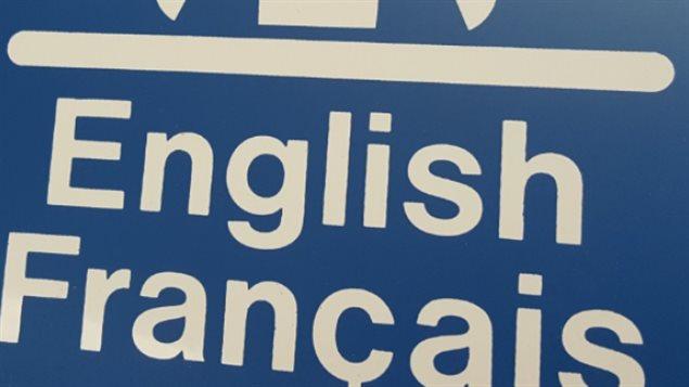 Une affiche français-anglais